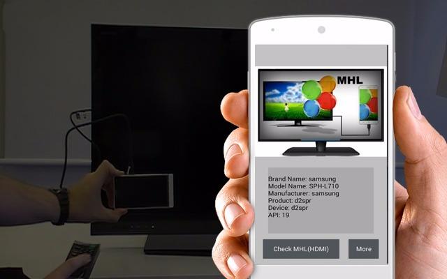 جرب هذا التطبيق الذي يخبرك إذا كان هاتفك يدعم ربطه وإظهار شاشته على التلفاز أو لا عبر هذا الكايبل MHL وإليك شرح الطريقة كاملة