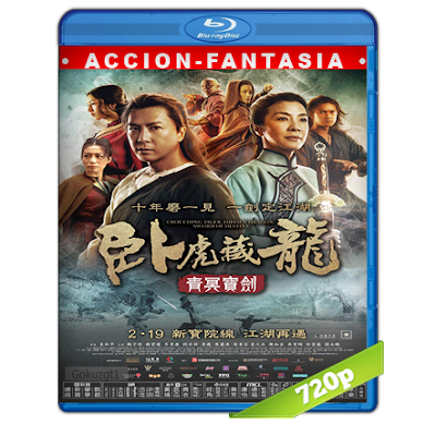 El Tigre Y El Dragon La Espada Del Destino (2016) BRRip 720p Audio Trial Latino-Castellano-Ingles 5.1