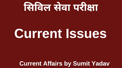 Current Affairs UPSC