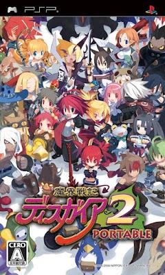 【PSP】魔界戰記2中文版(Makai Senki Disgaea 2 Portable)
