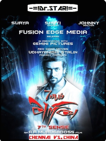 7 Aum Arivu 2011 Dual Audio Hindi Movie Download