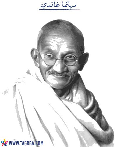 مقال عن مهاتما غاندي على منصة تجربة