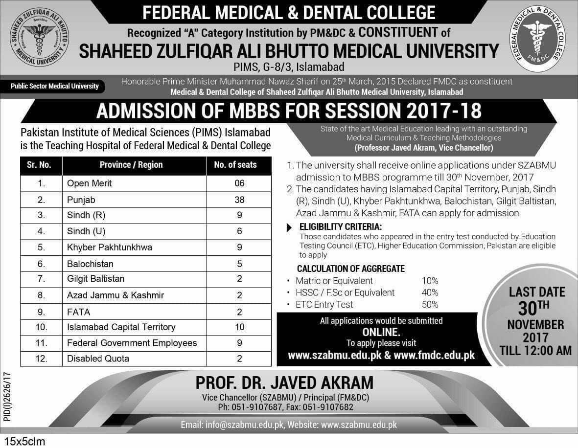 FMDC admission Advertisement 2017-2018