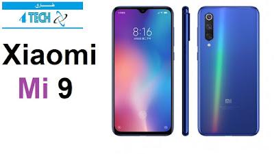 شاومي مي Xiaomi Mi 9