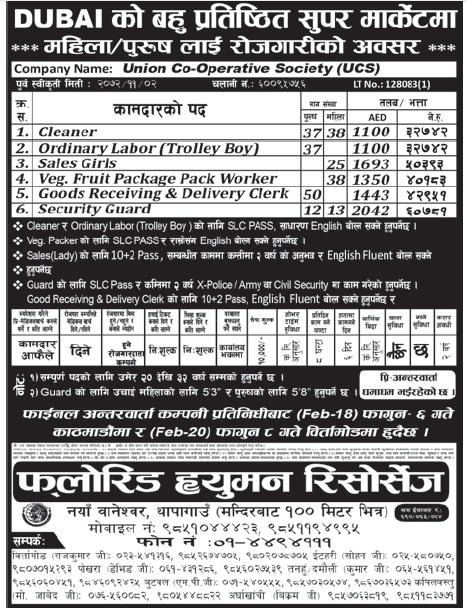 JOBS IN DUBAI FOR NEPALI, SALARY RS 60,781