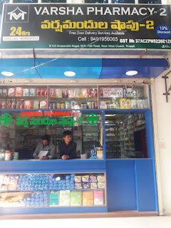 chemists and Pharmacies with door delivery at tirupati