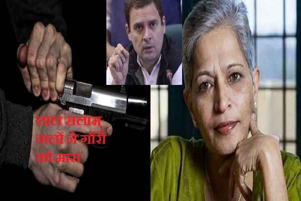 big-breaking-news-gauri-lankesh-murder-by-ultra-left-moist-hindi