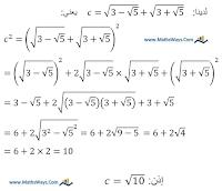 حل المبياد الرياضيات