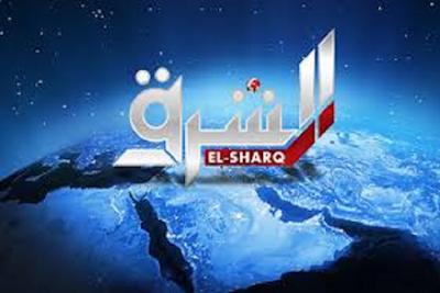 تردد قناة الشرق 2016 على نايل سات وعرب سات Elsharq TV