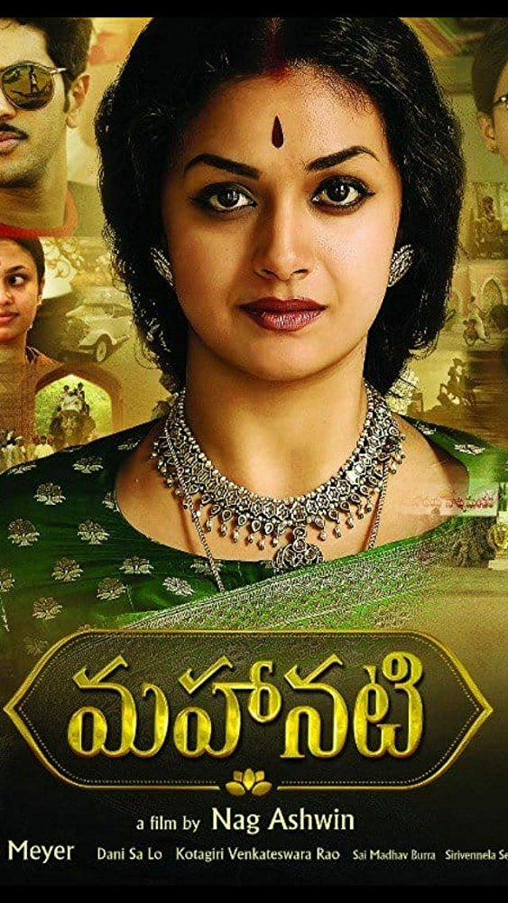 Mahanati (2018) Telugu Original 720p HDRip 5.1 x264 1.4GB