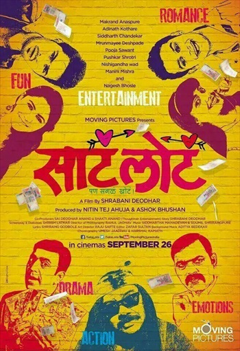 Sata Lota Pan Sagla Khota 2015 Marathi Movie Download