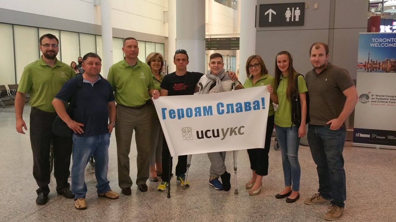 UCU abbreviation stands for Ukrainian Credit Union