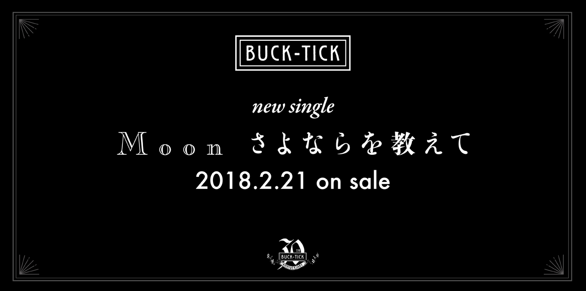 Buck-Tick Moon Sayonara wo Oshiete single