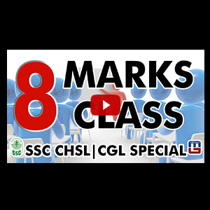 8 Marks Class | Reasoning | SSC CHSL | CGL Special