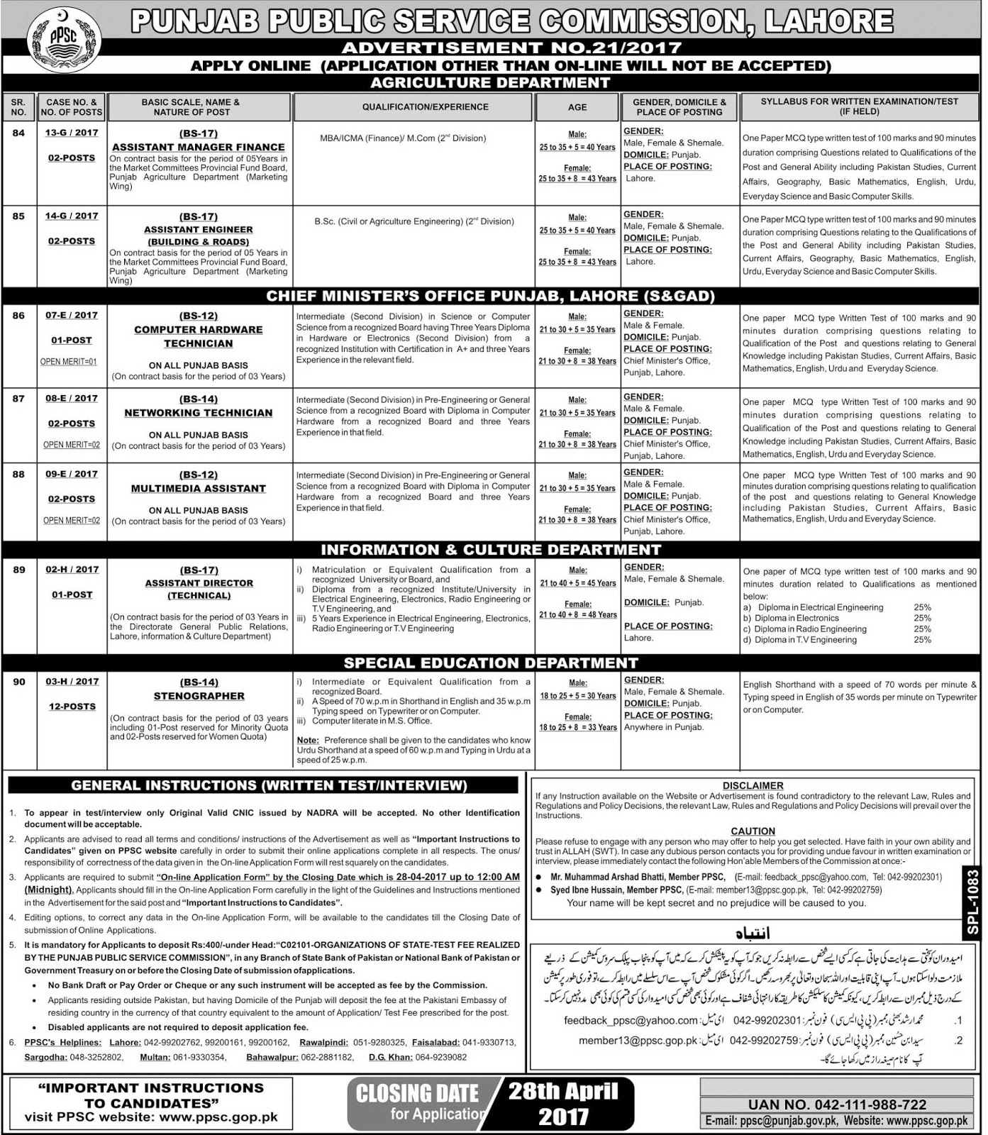 Apply Online Punjab Public Service Commission Jobs