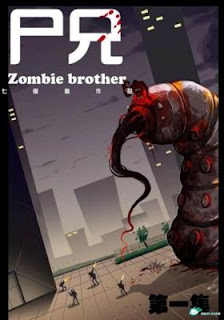 Zombie Brother Todos os Episódios Online, Zombie Brother Online, Assistir Zombie Brother, Zombie Brother Download, Zombie Brother Anime Online, Zombie Brother Anime, Zombie Brother Online, Todos os Episódios de Zombie Brother, Zombie Brother Todos os Episódios Online, Zombie Brother Primeira Temporada, Animes Onlines, Baixar, Download, Dublado, Grátis, Epi