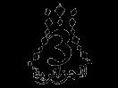 تردد جميع القنوات الجزائرية على النايل سات 2019  ALGERIAN CHANNELS FREQUENCY 13