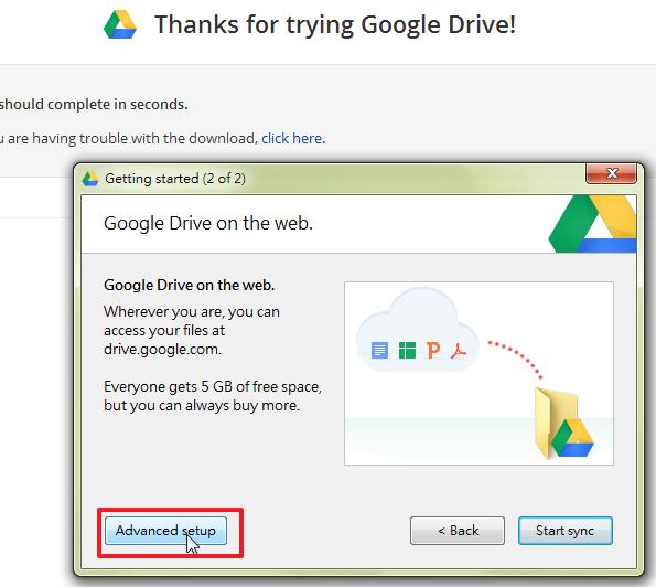 3C短篇故事~~記錄我在3C世界的所欲及所遇: Google雲端硬碟--Google Drive的pc端程式與設定