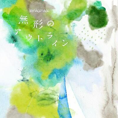 Download Ost Ending 2 Hakyuu Houshin Engi