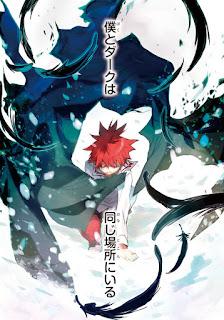 D・N・ANGEL está de volta na ASUKA
