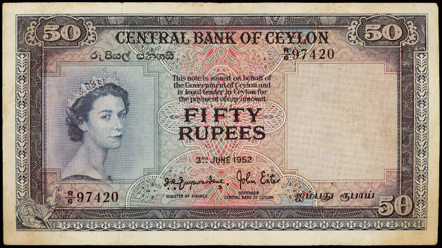 Ceylon banknotes 50 Rupees 1952 Queen Elizabeth II