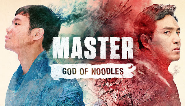 Drama Korea Master : God Of Noodles Subtitle Indonesia