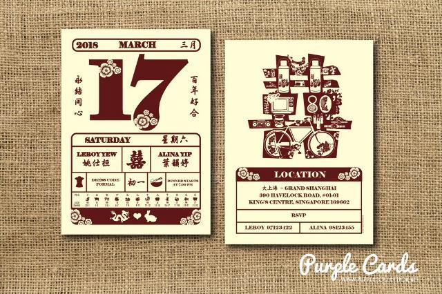Chinese Calendar Wedding Invitation Card