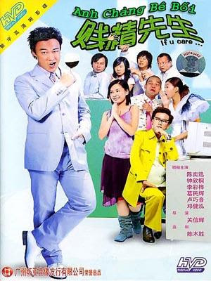 Xem Phim Anh Chàng Bê Bối 2002