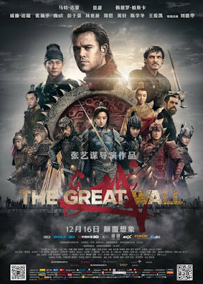 Film The Great Wall ( 2016)