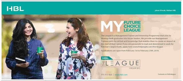 HBL Jobs 2018, HBL Latest Jobs 2018, Habib Bank Limited Jobs 2018,Jobs in Karachi, Jobs in Lahore, Jobs in Peshawar, Jobs in Quetta, Jobs in Punjab, Jobs in KPK, Jobs in AJK, Jobs in Gilgit,Jobs in Sindh, Jobs in Balochistan,Jobs in Multan, Jobs in Faisalabad, Jobs in Islamabad, Jobs in Gwadar, Jobs in Kohat, Jobs in Rawalpindi, Jobs in Sukkur, Jobs in Hayderabad