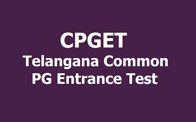 OU will Conduct CPGET 2019 (Telangana Common PG Entrance Test)