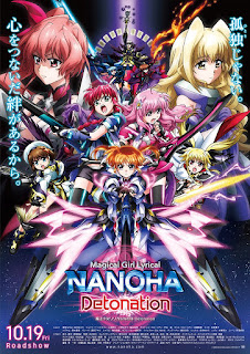 "Anime: La cantante Nana Mizuki  pondrá el tema de la película ""Magical Girl Lyrical Nanoha Detonation"""