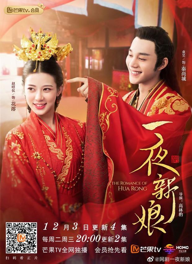 Nhất Dạ Tân Nương - HTV7 (2020)