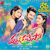 Pandaga Chesko 1st Week Collections Report
