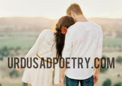 2 Line Sad Poetry in urdu hindi: Kiun Bhool Gaye Hum Ko