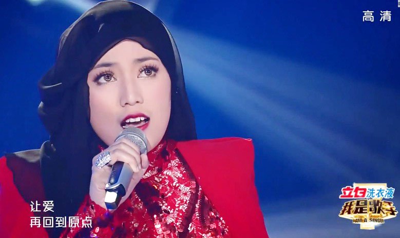 Shila Amzah (洋蔥) Yang Chong - Lyrics Pinyin | LOVEHEAVEN 0 7