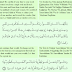 Surah An-Nisa - Quran in English With Transliteration And Arabic