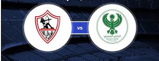 مباشر مشاهده مباراة الزمالك والمصري البورسعيدي بث مباشر 6-12-2018 الدوري المصري يوتيوب بدون تقطيع