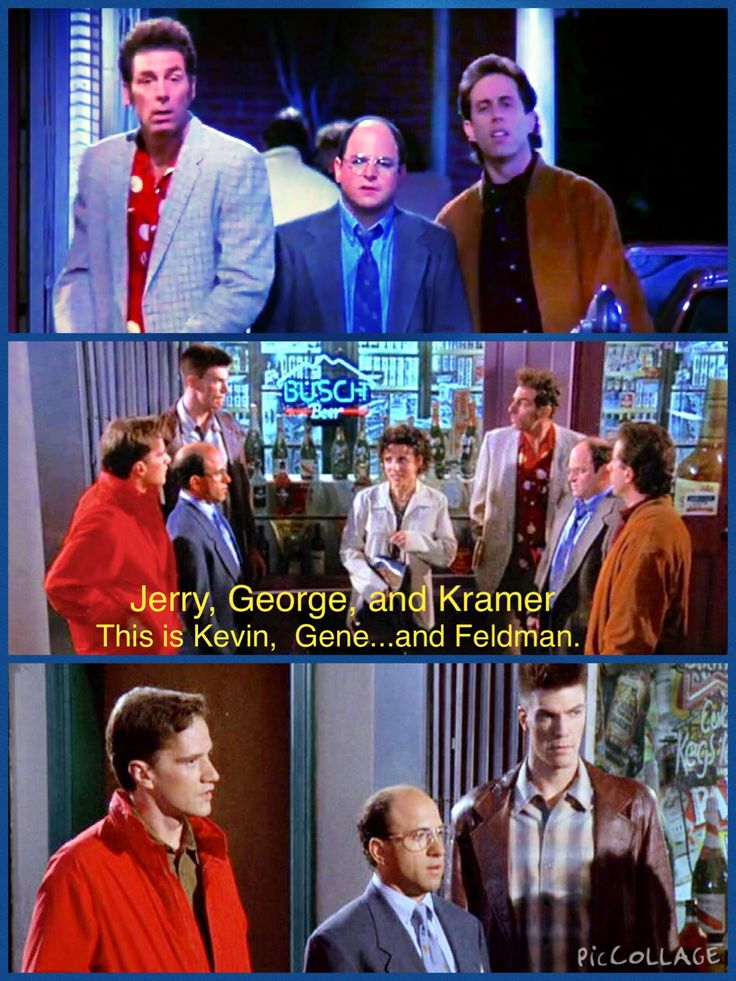 8x03 | The Bizarro Jerry