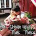 Meghei Chhilo Thik Thikana Lyrics - Shororipu | Sahana Bajpaie