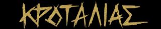 krotalias rock band_logo