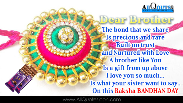 English-Rakhi-Pournami-Images-and-Nice-English-Rakhi-Pournami-Whatsapp-DP-Images-Life-Quotations-with-Nice-Facebook-Pictures-Awesome-English-Quotes-Motivational-Messages-Free