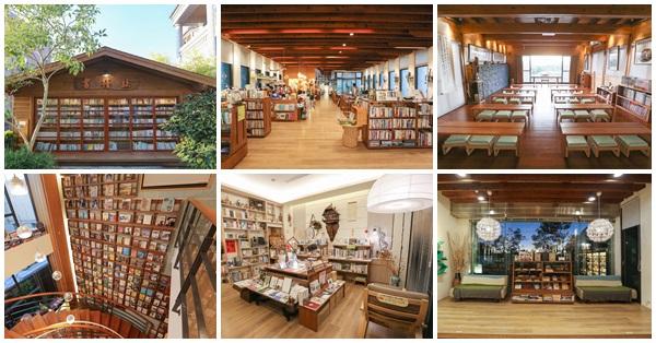 台中烏日|羅布森書蟲房|十年不關的最美書店|免費進入舒適書房飽覽5千本藏書
