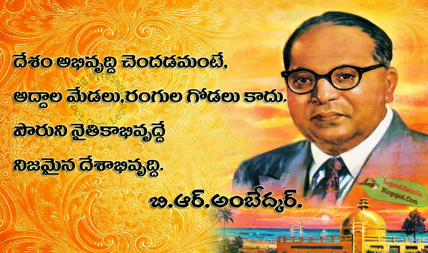 Constitution Ambedkar Quotes In Kannada   New Quotes