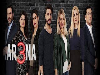 Arena-Epeisodio-30-31-32