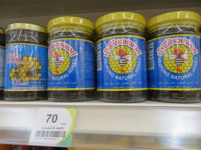 Натуральный тайский мед