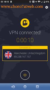 تطبيق VPN