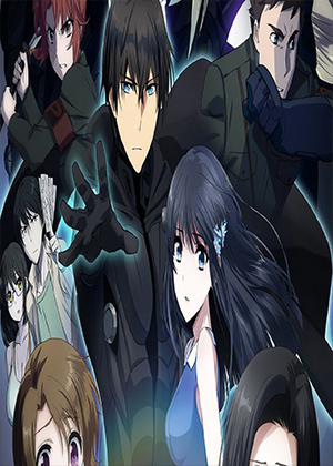 Descargar Mahouka Koukou no Rettousei Movie: Hoshi wo Yobu Shoujo [Mega][HD]
