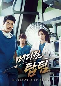 drama korea terbaik genre medical