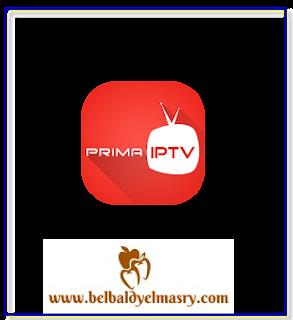 حمل اقوى تطبيق لتشغيل قنوات وملفات iptv على هواتف اندرويد Prima IPTV 3.0.0